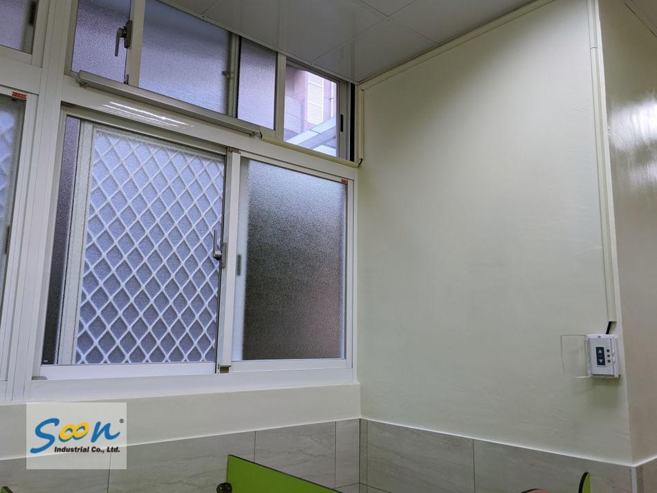 KST-SL02 Sliding Window Opener