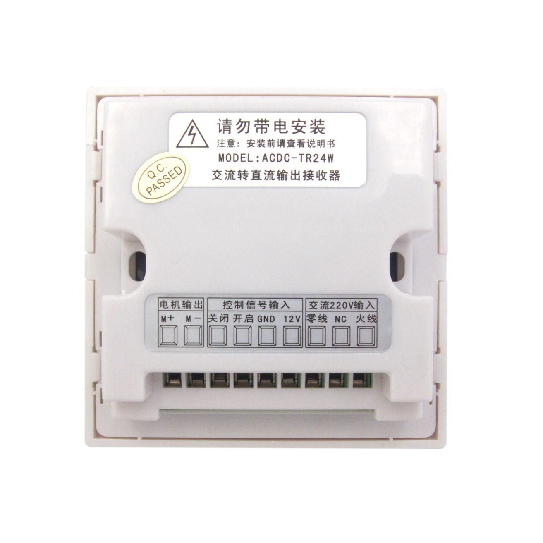 KST-B86-R remote actuator controller (3)