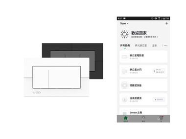 KST-VZ-213S智慧開關_App控制