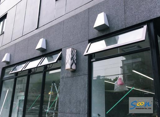 電動開窗器 - 超商也能開窗換氣了