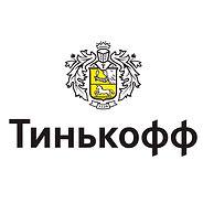 тиньков-14.12.jpg