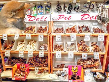 All Natural Pet Treats