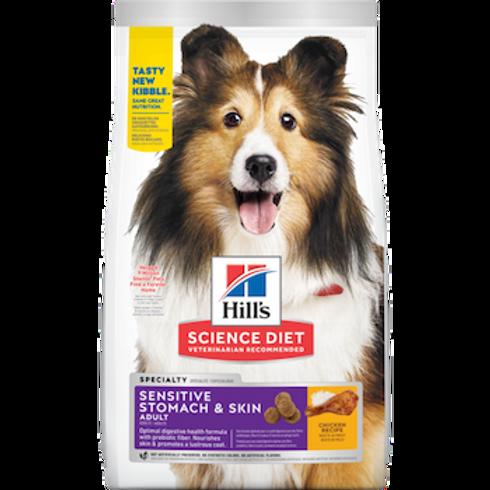 Hills Science Diet Sensitive Stomach & Skin Chicken Recipe 30 lbs.