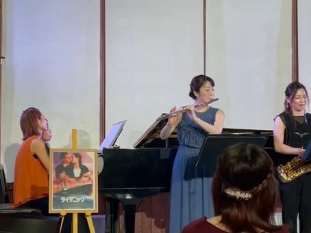 浪漫座のコンサート♪