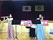 http://www.akiko-flute.com/活動川副町ふれあいコンサート