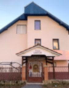 Villa Lakeview