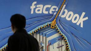 """""""فيسبوك"""" تطلق ميزة وقف التتبع وهكذا يمكنك تفعيلها"""