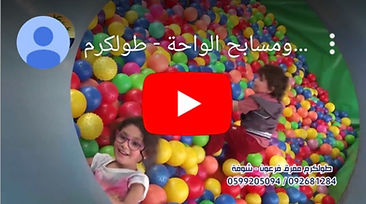 alwaha-video-photo.jpg
