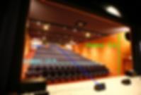 Frères Chaix Salle de spectacle