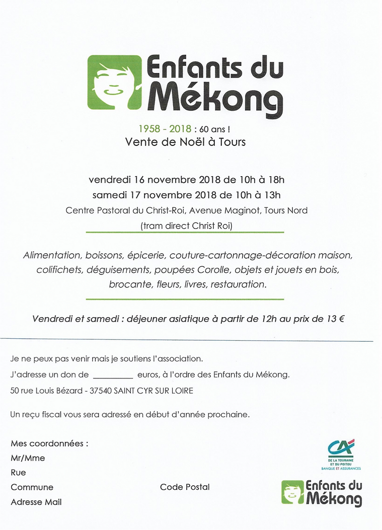 Ancienne invitation.png