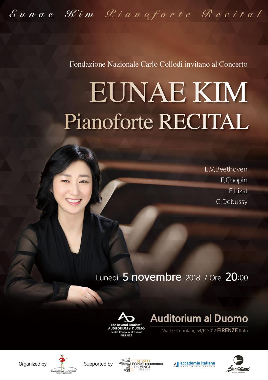 피아니스트 김은애 독주회2.jpg