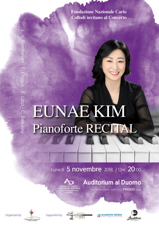 피아니스트 김은애 독주회.jpg