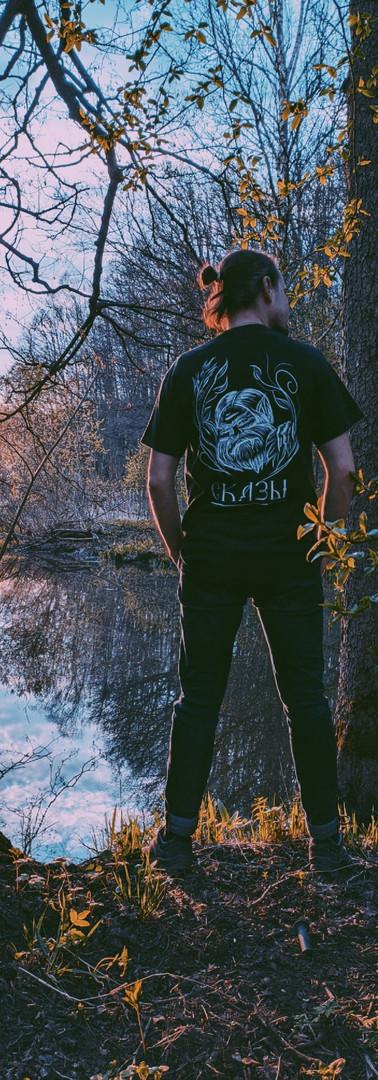 футболка группы аркаим