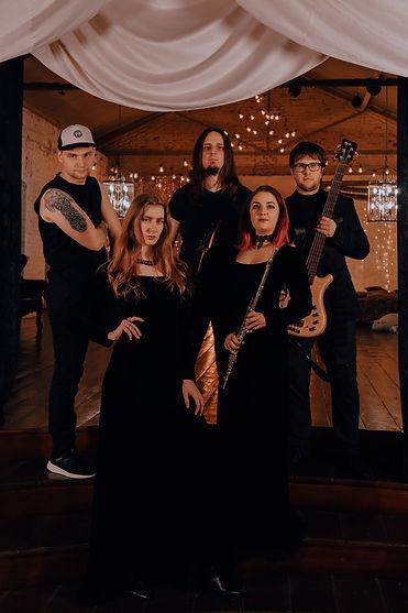 Группа Аркаим
