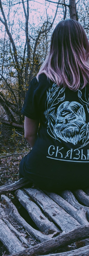 аркаим купить футболку