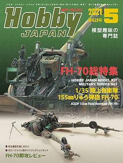 FH-70_apr1b_1000px.jpg