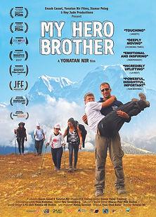 rsz_poster_my_hero_brotheren_leafs_1.jpg