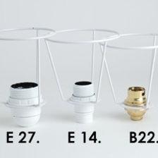 B22-E14-E27.jpg