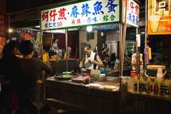 Kaohsiung Street Food