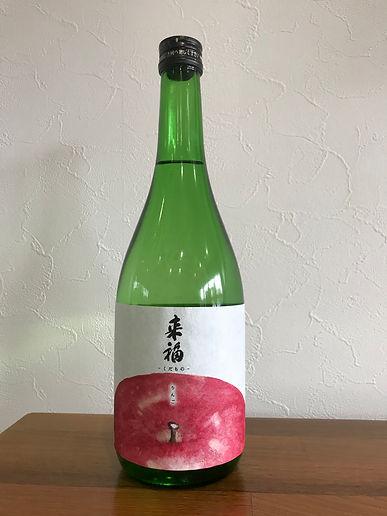 来福りんご.JPG