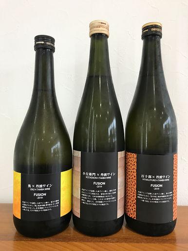 丹波ワイン.JPG