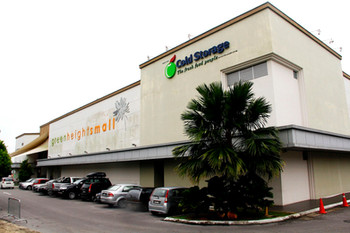 Green Heights Mall