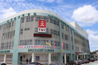 Timberland Medical Centre