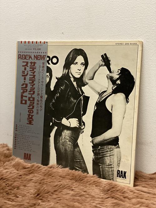 SUZI QUATRO(LP)