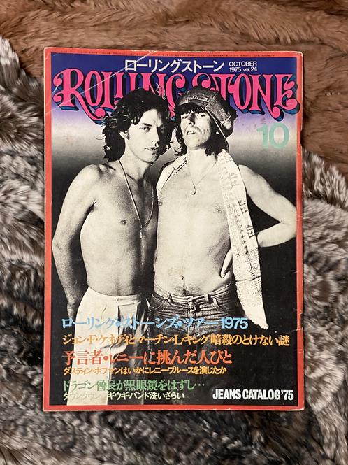 ROLLING STONE日本版OCT 1975