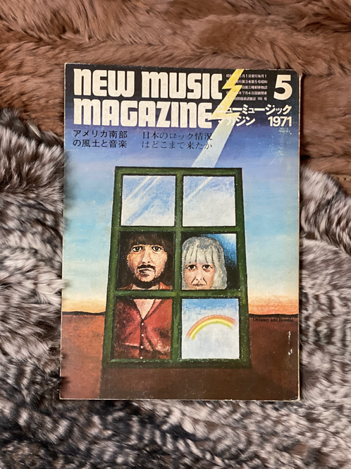 NEW MUSIC MAGAZINE  may 1971