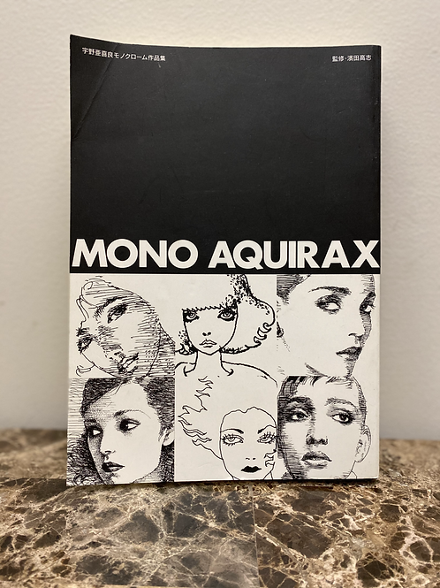 宇野亜喜良モノクローム作品集 MONO AQUIRAX