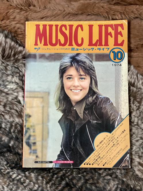 MUSIC LIFE  OCT 1974