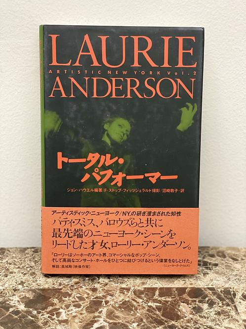 トータル・パフォーマー/LAURIEANDERSON