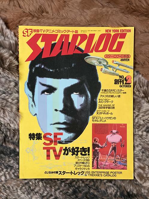 STARLOG OCT 1978