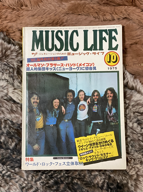 MUSIC LIFE  OCT 1975