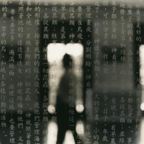 "View ""Inner Space"" Gallery"