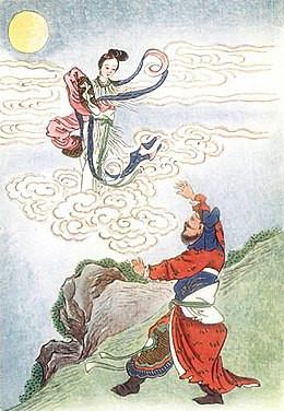 Mid-Autumn Festival (中秋节)