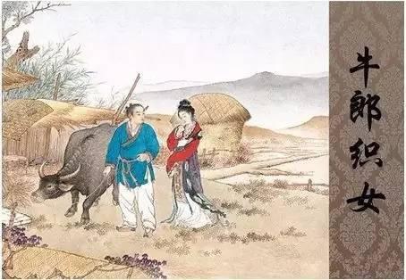 The Story of the Qixi Festival (七夕节)