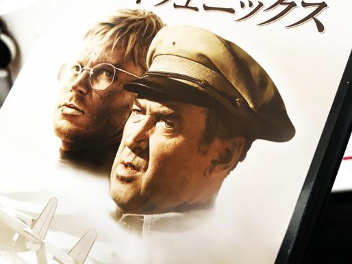 吹き替えシネマ「飛べ!フェニックス」(1965)。