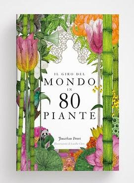 il giro del mondo in 80 piante_ippocampo
