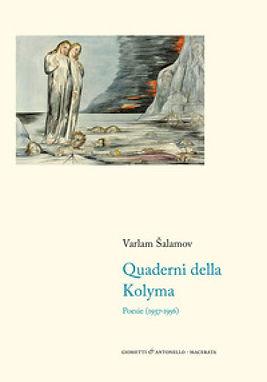 salamov quaderni della kolyma.jpeg