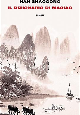 han shaogong il dizionario di maqiao.jpe