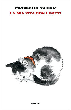 morishita noriko la mia vita con i gatti.jpeg