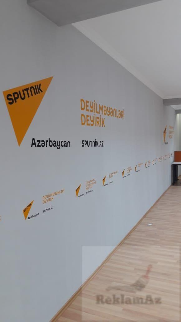 vinil kesim sputnik azerbaijan