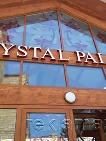 cristal palace sadliq evi.jpg