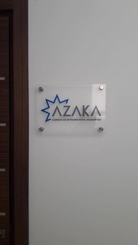 табличка у дверей кабинета