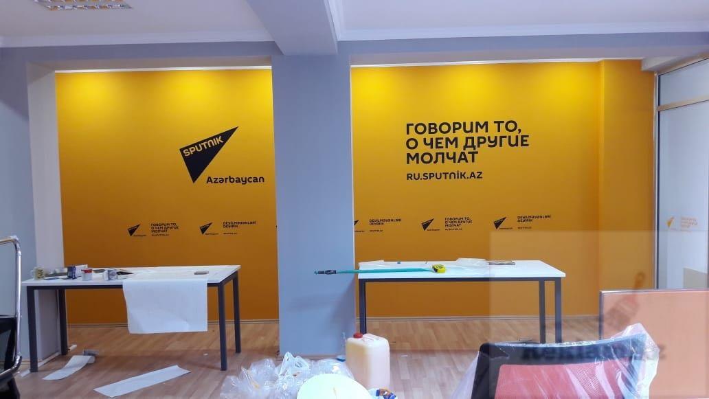 sputnik azerbaijan reklam