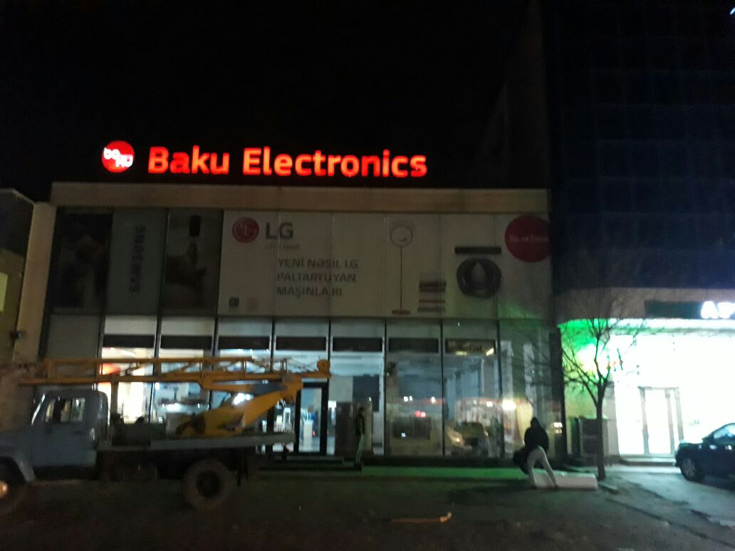 baku electronicks