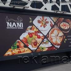 restoranlarda reklam xidmeti.jpg