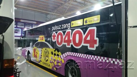 реклама на автобусах Баку.jpg